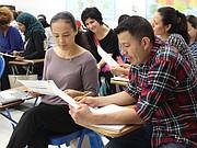 MULTICULTURAL. Briya Public Charter School es un centro de educación multicultural, con estudiantes de más de 40 países que hablan más de 25 idiomas, con un sueño en común: aprender inglés. | CREDITO: Briya Public Charter School.