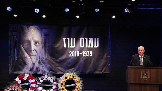 ISRAEL. Se realizó un homenaje en su memoria