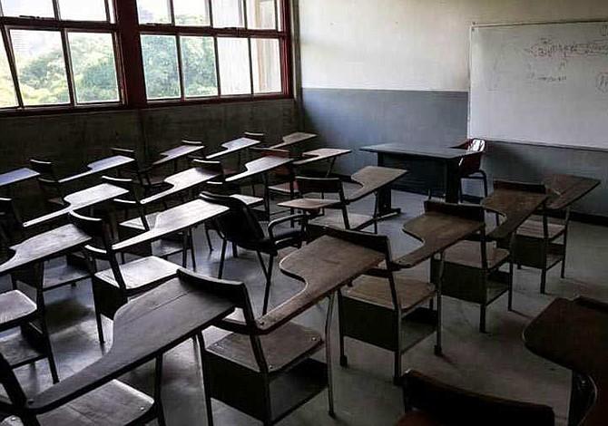 El Salvador: Educación sin fondos para cubrir plazas de docentes jubilados