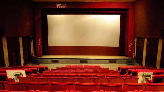 CINE. Foto referencial de una sala de cine