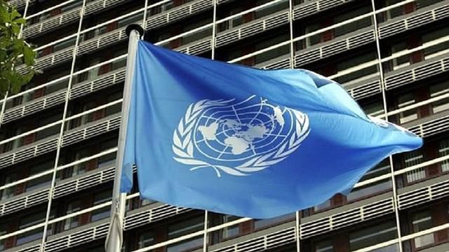 ONU. La Organización de las Nacionaes Unidas, con sede en Nueva York / EFE