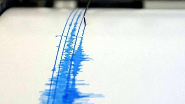 EL SALVADOR. Esta mañana también se registró otro sismo de 3.7 grados frente a la costa de La Libertad