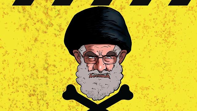 Caricatura | Irán - Peligro