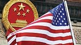 PLAN. Estados Unidos quiere combatir de igual a igual en la industria tecnológica contra China y poder conseguir el liderazgo en el corto plazo.
